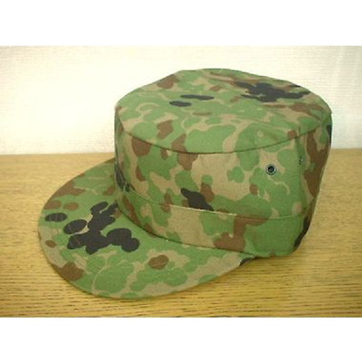 Japan 0414 Replication  60 cm Ground Self Defense Forces Camouflage Rounded