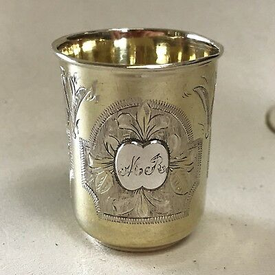Imperial Russian Gilt Silver 84 Tot Cup Hand Engraved *1878 assay*
