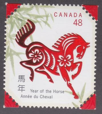 CANADA 2002 #1933 Year of the Horse - MNH