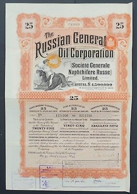Russia- Russian General Oil Corporation - capital 4,5 mln - 25 shares 1923