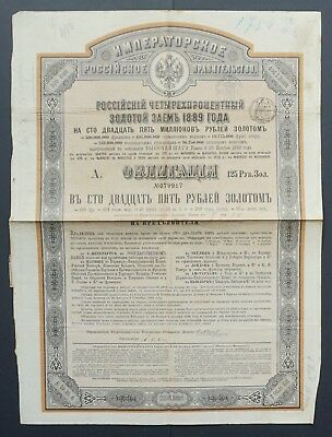 Russia - Imperial Russian Government-1st issue-4% Gold bond-1889-125 roubles