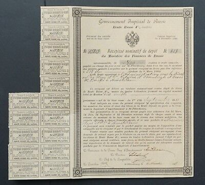 Russia - Imperial Government of Russia - recepis 4% 10.000 roubles ! -1911 RARE
