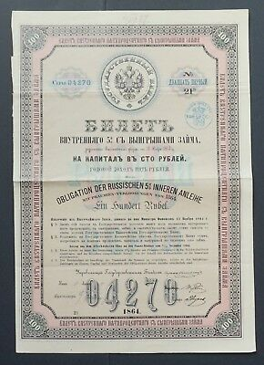 Russia - Imperial Government of Russia 5% bond for 100 roubles 1864