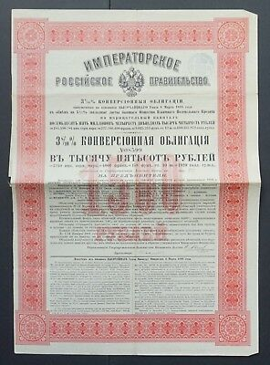 Russia - Russian Imperial Government - 1898- 3,8% bond for 1500 roubles