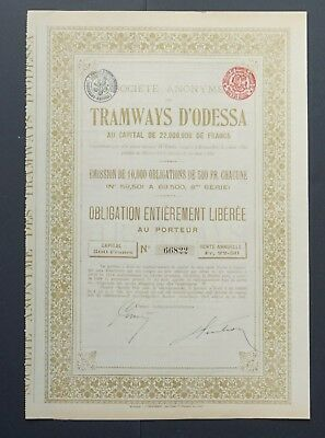 Russia/Ukraine - Tramways d'Odessa - bond for 500 francs - 1880 - 8th issue