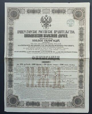 Russia- Imperial Nicolas Railway Company 1869-125 roubles