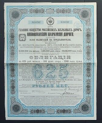 Russia - Grand Russian Railway Company - 1888 - 4% bond for 625 roubles