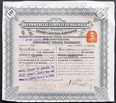 Ottoman/Greece/UK/Levant - Commercial Co.of Salonica (Tobacco Merchant) -1895-