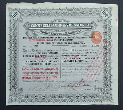 Ottoman/Greece/UK/Levant - Commercial Co.of Salonica (Tobacco Merchant) -1896-