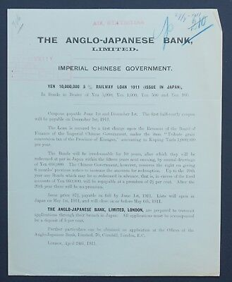 China - 5% Imperial Chinese Government 1911 - railway loan - circular letter -