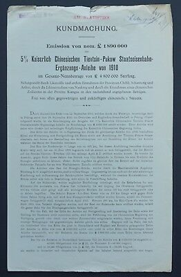 China - 5% Imperial Chinese Government 1910 - Tientsin Pukow Railroad circulair