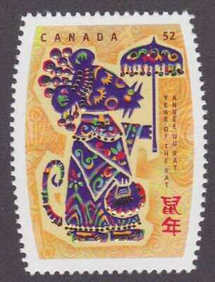 CANADA 2008 #2257 Year of the Rat - MNH