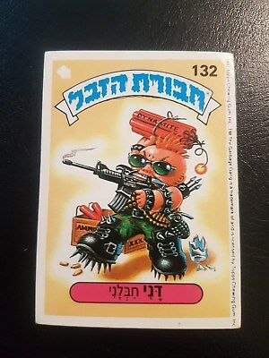 Gpk  Garbage Pail Kids Israel Hebrew Trading Card #132
