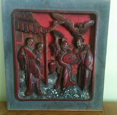 Antique Chinese carved lacquered wooden  panel 18th/19th century