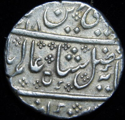 French India One rupee Shah Alam II 1806 Arcot mint KM:15   A30-204
