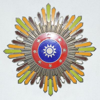 Republic China WW II KMT Goverment Silver-Plated Victory Commemorative Medal战胜纪念