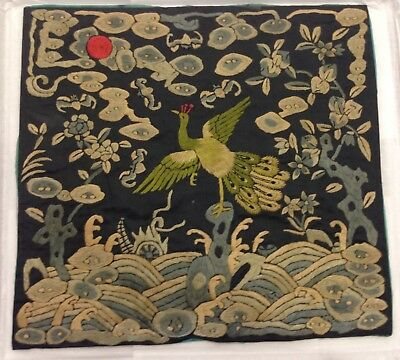A Pair Antique Chinese Mandarin Rank Badge Buzi Embroidery Qing Dynasty Peacock