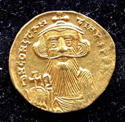 Ancient Byzantine Constants II Gold Solidus Coin Constantinople 641-668
