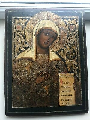 """Antique 19c Russian Orthodox Hand Painted Wood Icon """"The Virgin of the Deesis"""""""