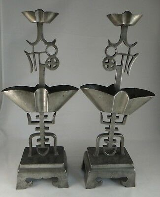 "Pair Antique Chinese Pewter Candle Sticks, 19th/20th c. Qing Dyn. 15 5/8"" tall."