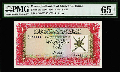 Oman One Rial ND (1970) Pick-4a GEM UNC PMG 65 EPQ