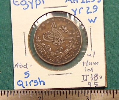 Egyptian coin, Sultan Abdul Hamid, silver,5 piasters.