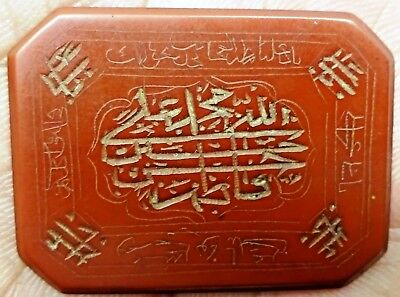Vintage Islamic Calligraphy Persian Oersian Agate Stone Ahle Bayt Nade Ali Rare