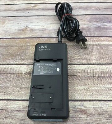 JVC AC Power Adapter AA-V3U Battery Charger