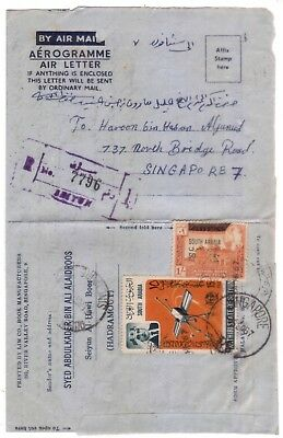 1967 Aden ovpt South Arabia stamps registered air letter to Singapore