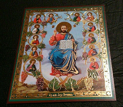 Russian Orthodox Icon,  Jesus Christ And Holy Apostles