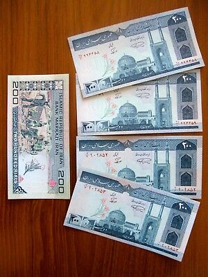 Small & Large Serial #s; 2 Pairs P136a; ARMS WMK; 1st Signature; 200 Rials; Iran