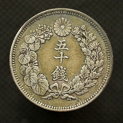 Japan 50 Sen, 五 十 銭 - Meiji,  y31  silver coin.  1906 - 12. Circulated
