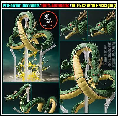ON SALE IN STOCK NEW Bandai S.H.Figuarts Dragon Ball Shenron SHF Action Figure