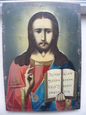 "Antique 19c Orthodox Hand Painted Wood Icon ""Christ Pantocrator"""
