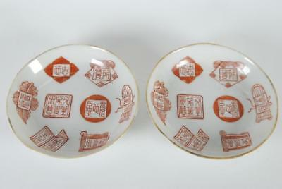 Pair of Antique Chinese Porcelain Plates w Calligraphy & Seals in Iron Red Marks