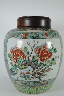 Large Qing Dynasty Chinese Famille Rose Pot with Rosewood Cover