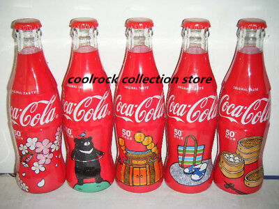 2018 Taiwan coca cola 50 years anniversary wrapped glass bottles set of 5 empty