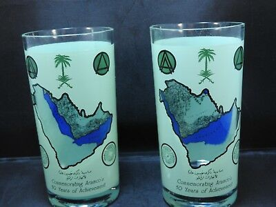 Aramco Glass Lot Of 2 Commemorating 50 Years Of Achievement Saudi Map Inside