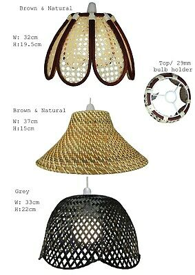 Wicker Double Dome Bamboo 12''(30cm Lampshade Pendent Lamp Shade Choice of Color