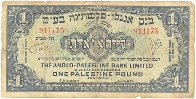 1948 1 Pound Anglo-Palestine Circulated No prefix K3693