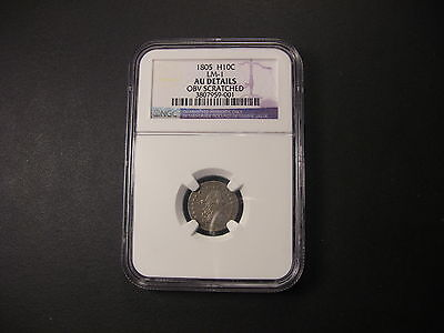 1805 Draped Bust half Dime NGC AU . Among finest known.