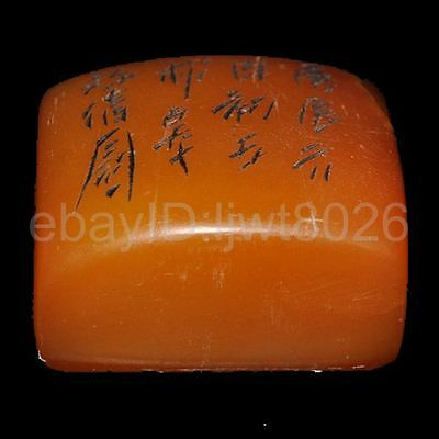 Antique collection field-yellow stone seal in the qing dynasty in China