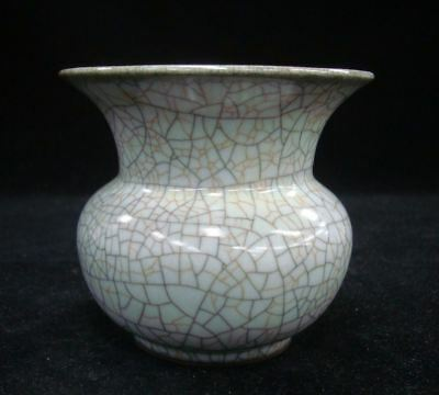 Very Rare Fine Old Chinese Ge Kiln Porcelain Big Mouth Vase