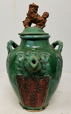 Antique Chinese Shiwan Glazed Wine Water Pitcher Pottery Green Foo Dog