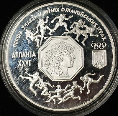 1996 Ukraine 200,000 Karbovanets Olympic Games Silver Proof Coin