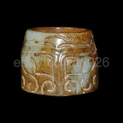 Chinese old natural jade hand-carved statue double phenix pendant ~ring