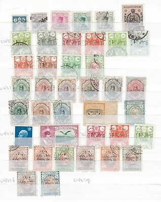 Middle East Persia early shah mint and fine used stamps with officials
