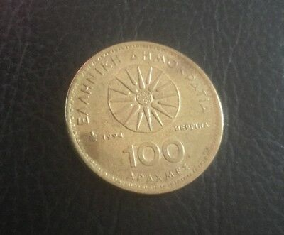 1994 Greek 100 Drachma 'Alexander The Great' Coin - Collector Or School Project