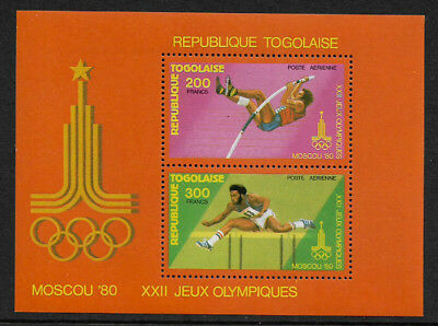 Togo #C415a Mint Never Hinged S/Sheet - 1980 Summer Olympics