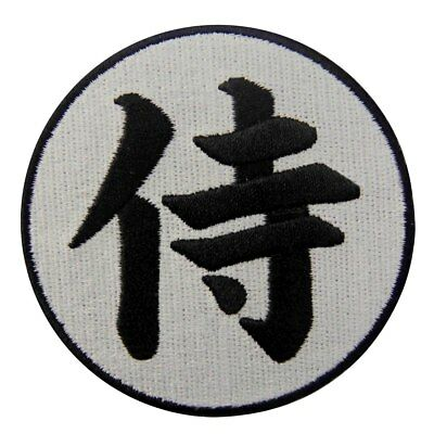 Embroidered patches Iron Sew on appliques patch transfers Rock Biker badge Kanji
